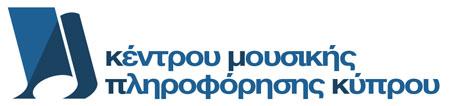 Κέντρου Μουσικής Πληροφόρησης Κύπρου