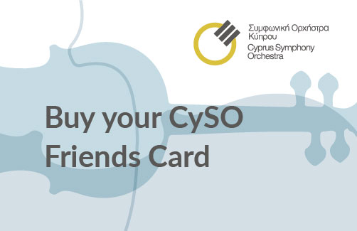 Buy your CySO Friends Card